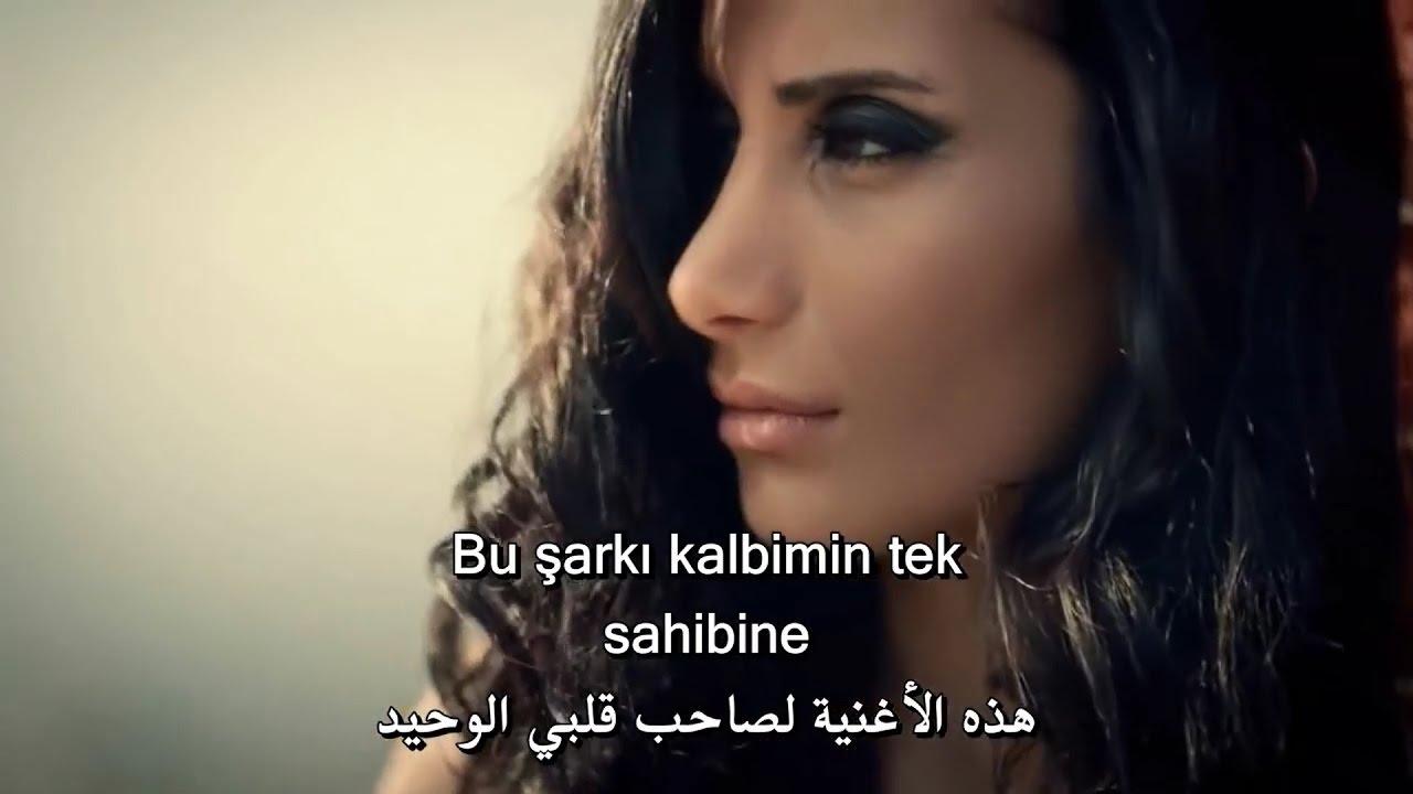 بالصور كلمات تركية رومانسية , اجمل جمل حب بالتركي 3200 2