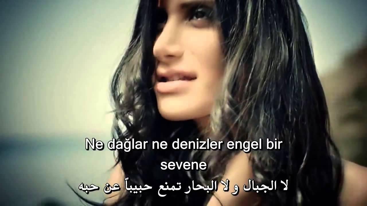 بالصور كلمات تركية رومانسية , اجمل جمل حب بالتركي 3200 3