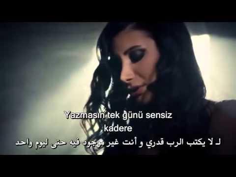 بالصور كلمات تركية رومانسية , اجمل جمل حب بالتركي 3200 4