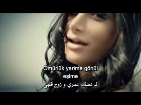 بالصور كلمات تركية رومانسية , اجمل جمل حب بالتركي 3200 5
