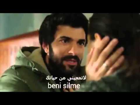 بالصور كلمات تركية رومانسية , اجمل جمل حب بالتركي 3200 8