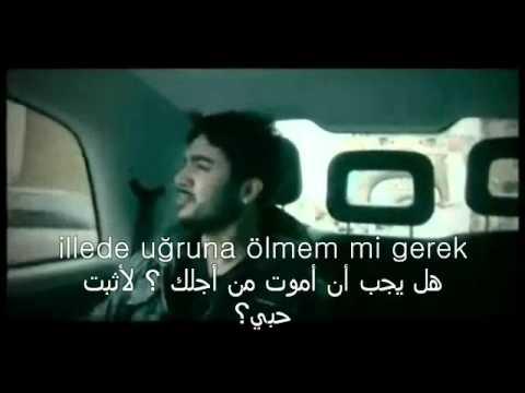 بالصور كلمات تركية رومانسية , اجمل جمل حب بالتركي 3200 9