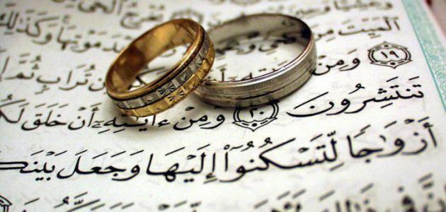 صورة دعاء تعجيل الزواج , اجمل دعاء لتعجيل اتمام الزواج