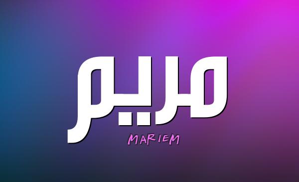 صورة اسماء بنات حلوة , اجمل اسامى بنات تجنن 3218 1