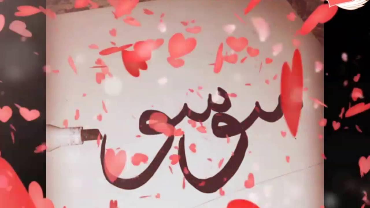 صورة اسماء بنات حلوة , اجمل اسامى بنات تجنن 3218 2