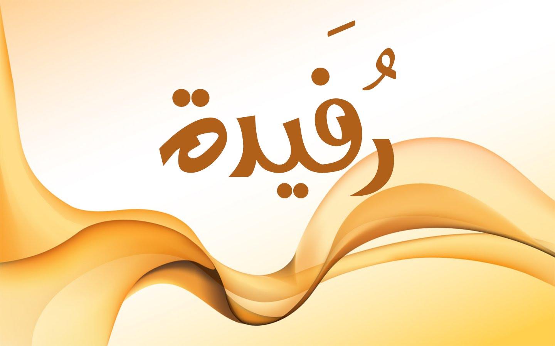 صورة اسماء بنات حلوة , اجمل اسامى بنات تجنن 3218 3