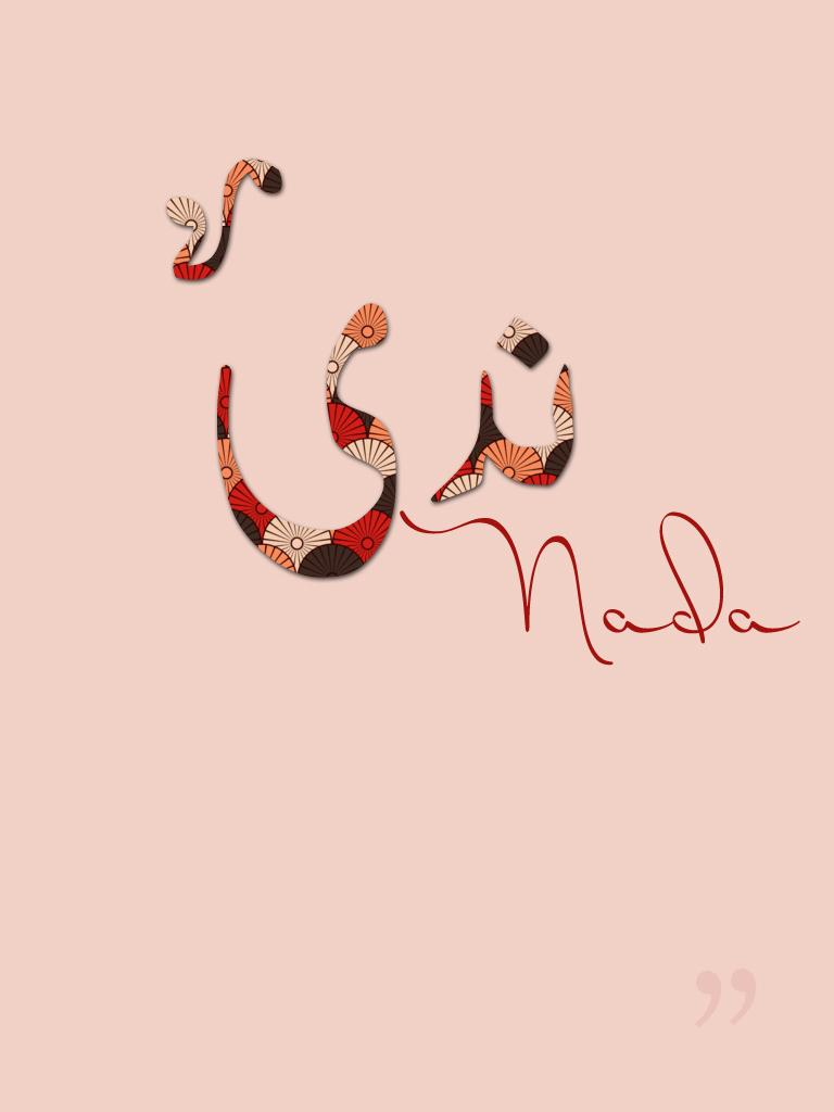صورة اسماء بنات حلوة , اجمل اسامى بنات تجنن