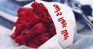 صوره صباح الورد للورد , احلى تحيه صباحيه بلون الورود
