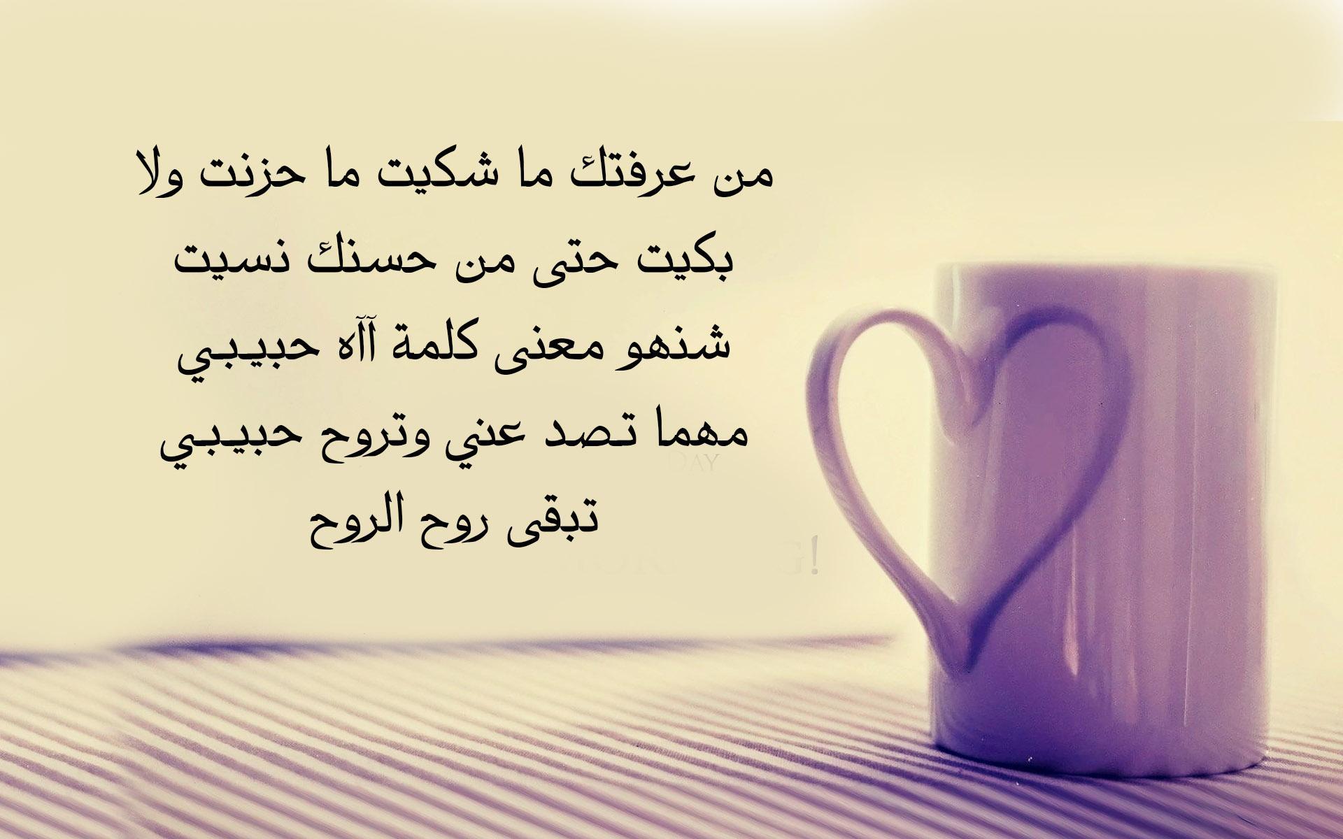 بالصور صور حب و غرام , اجمد صور حب وغرام 3321 3
