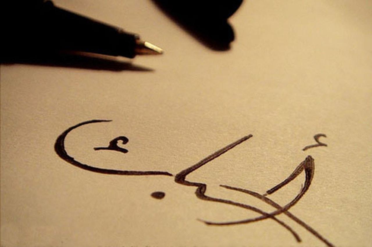 بالصور عبارات جميلة عن الحب , اجمل عبارات الحب والعشق 3390 2