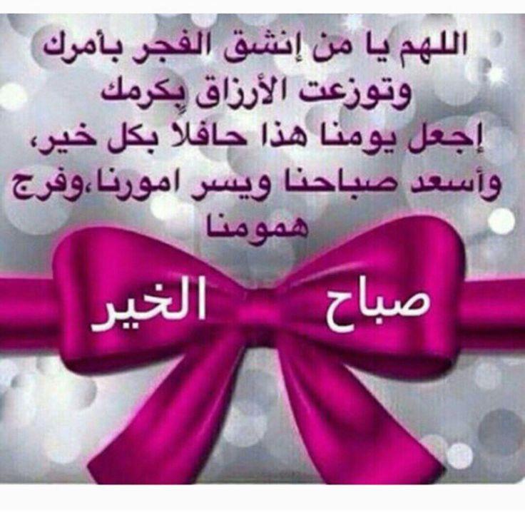 بالصور رسالة حب صباحية , اجمل رسائل الحب الصباحية 3393 4