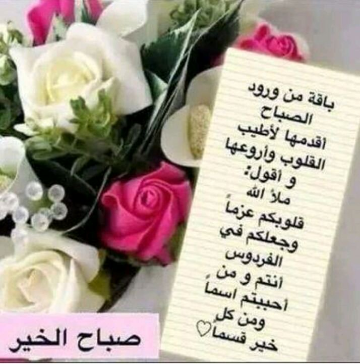 بالصور رسالة حب صباحية , اجمل رسائل الحب الصباحية 3393 5