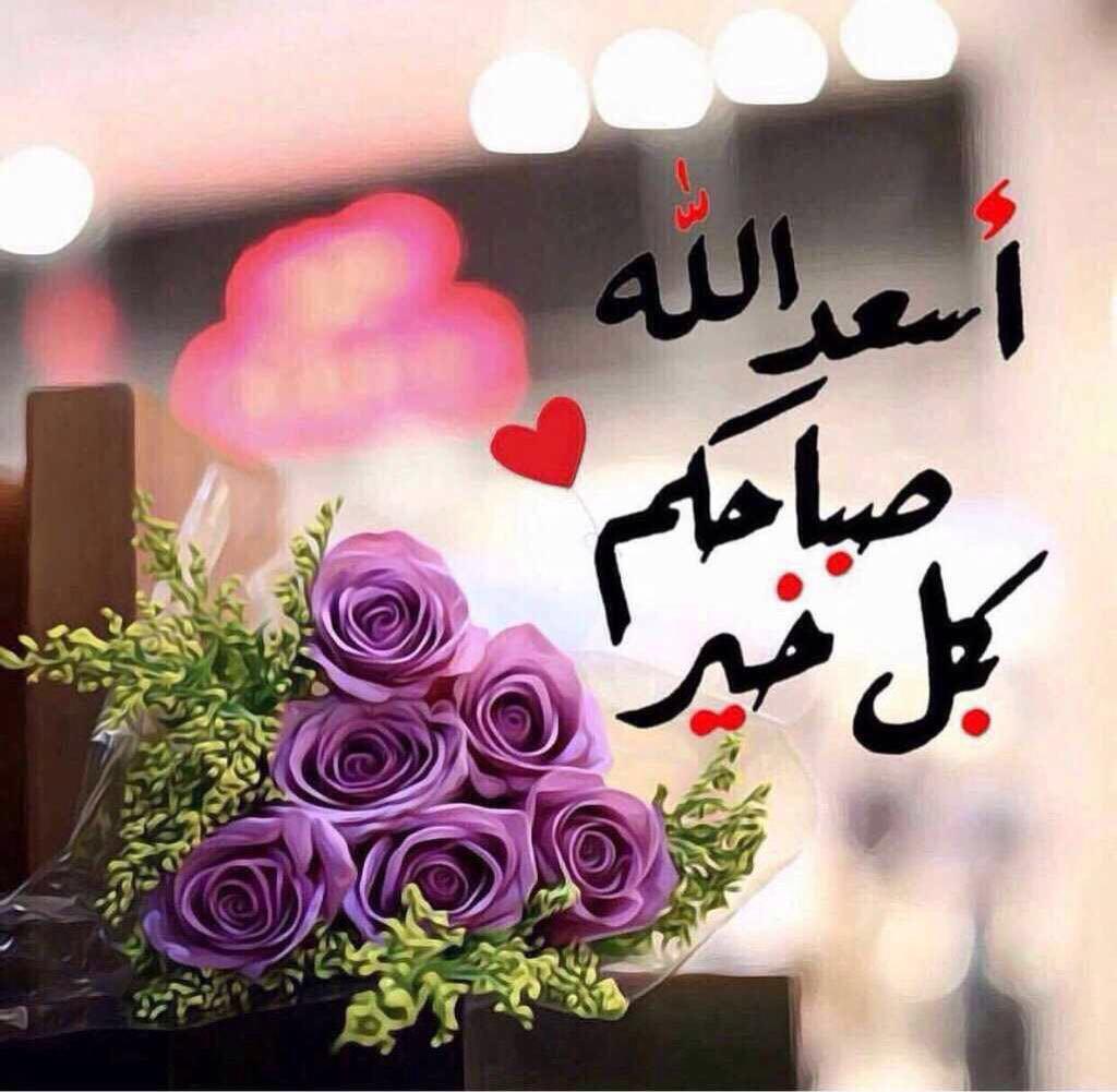 بالصور رسالة حب صباحية , اجمل رسائل الحب الصباحية 3393 6