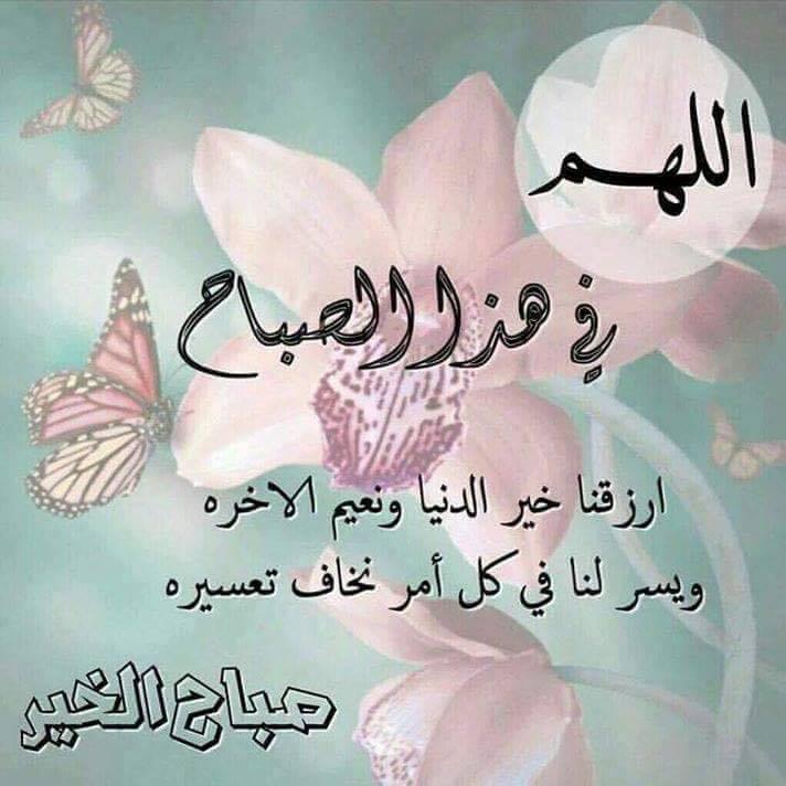 بالصور رسالة حب صباحية , اجمل رسائل الحب الصباحية 3393 9