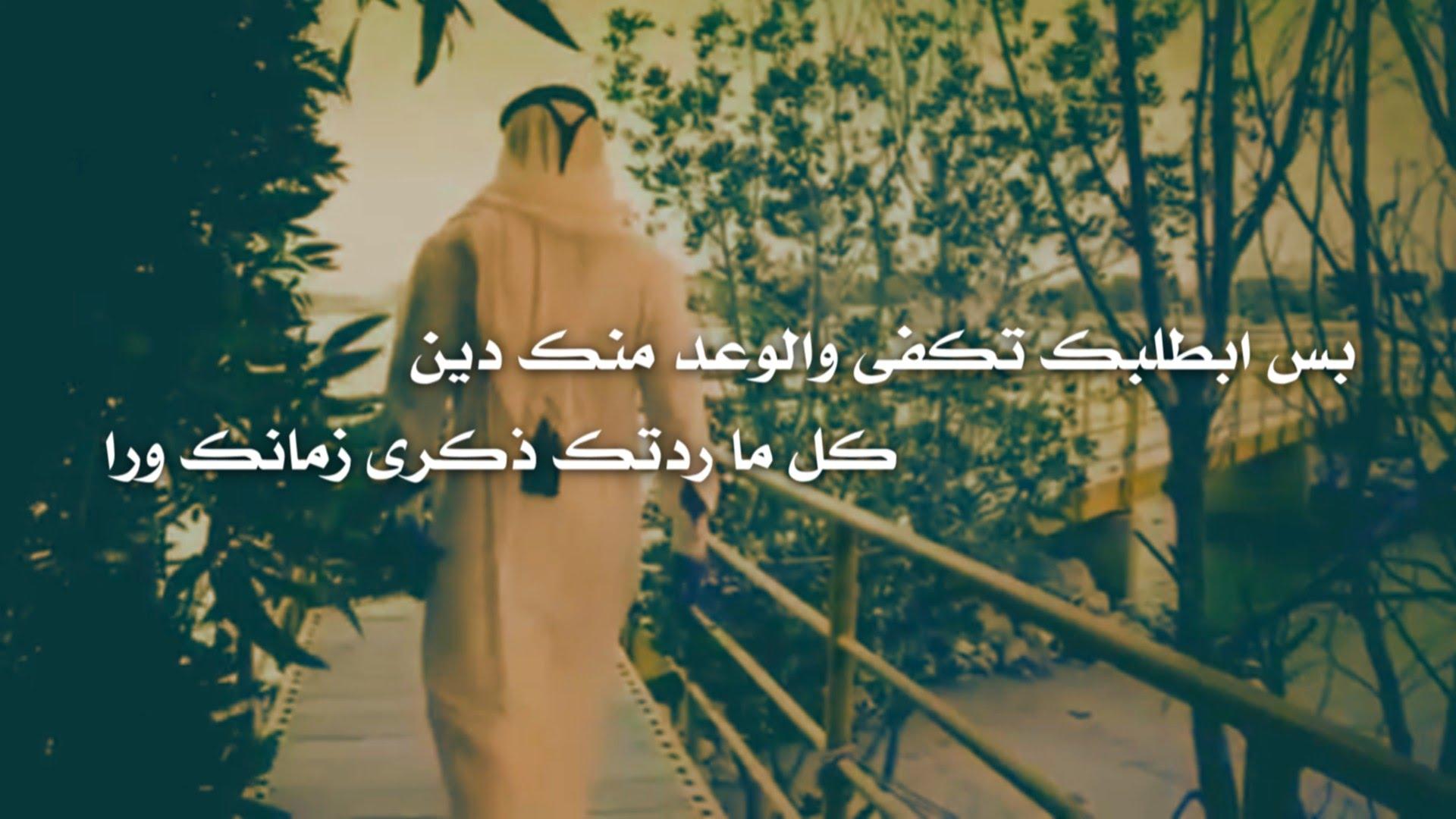 صور كلام عن الوداع , كلام مؤلم عن الوداع