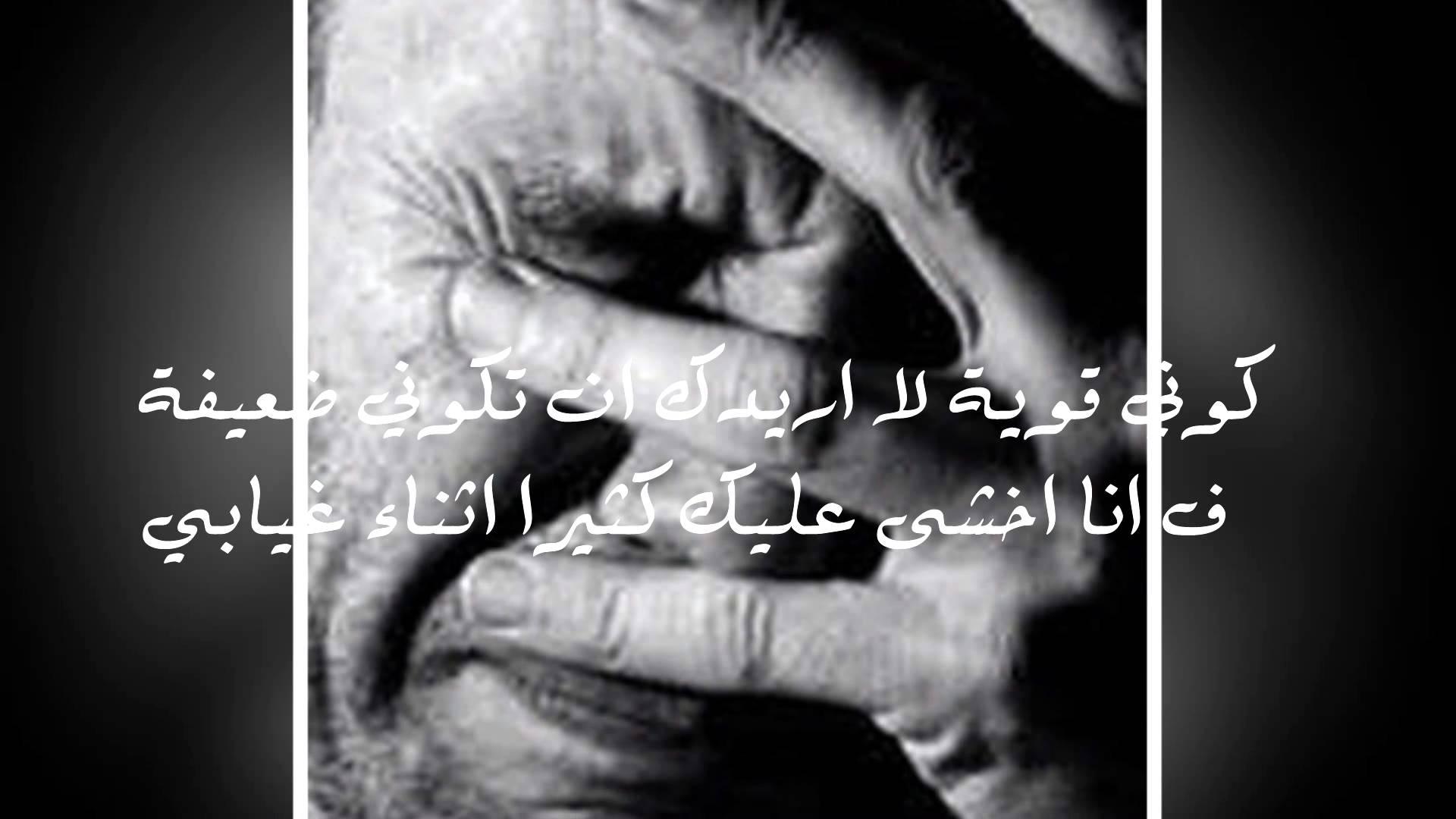 بالصور كلام عن الوداع , كلام مؤلم عن الوداع 3550 11