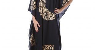 بالصور عباية مصرية , عبايات مصرية 3573 12 310x165