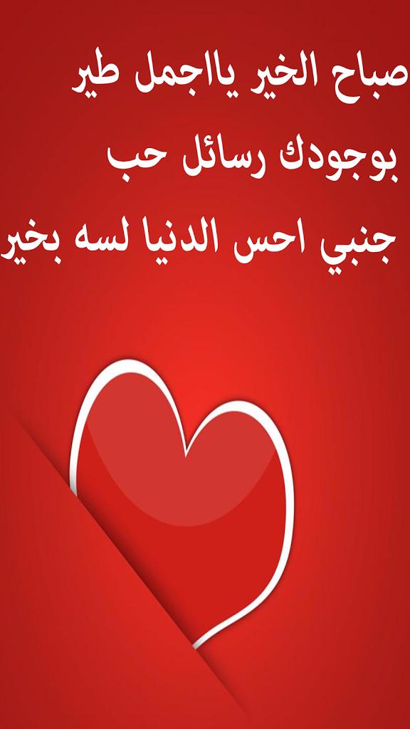 بالصور اجمل رسائل الحب , افضل رسائل الحب علي الاطلاق 3693 1