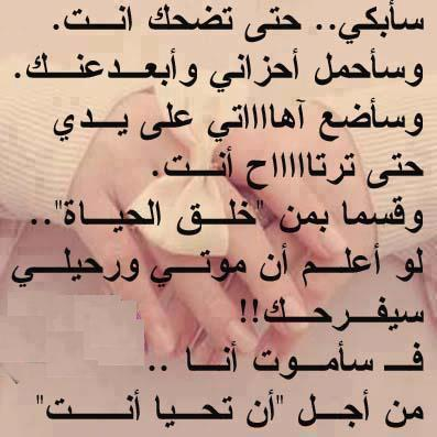 بالصور اجمل رسائل الحب , افضل رسائل الحب علي الاطلاق 3693 11