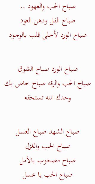 بالصور اجمل رسائل الحب , افضل رسائل الحب علي الاطلاق 3693 2