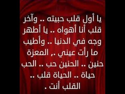 بالصور اجمل رسائل الحب , افضل رسائل الحب علي الاطلاق 3693 4