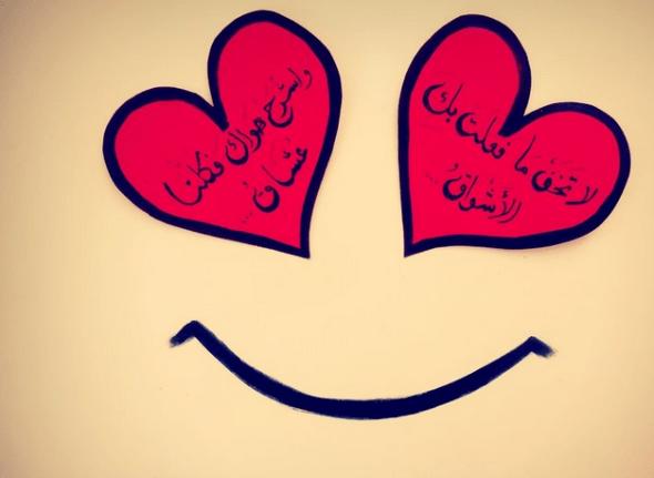 بالصور اجمل رسائل الحب , افضل رسائل الحب علي الاطلاق 3693
