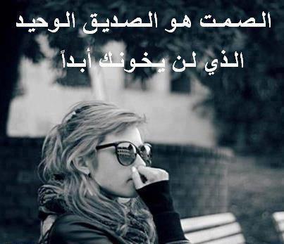 بالصور صور عن الهجران , صورحزينة جدا عن الهجر 4738 9