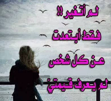 صوره صور فيسبوك جميلة , صورة جامدة للفيسبوك