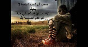 كلام مؤثر عن الفراق , كلمات حزينة عن لوعة الفراق
