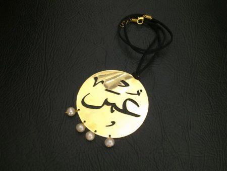 بالصور صور اسم عمر , اسم عمر مكتوب بشكل جميل 4757 10