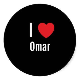 بالصور صور اسم عمر , اسم عمر مكتوب بشكل جميل 4757 6