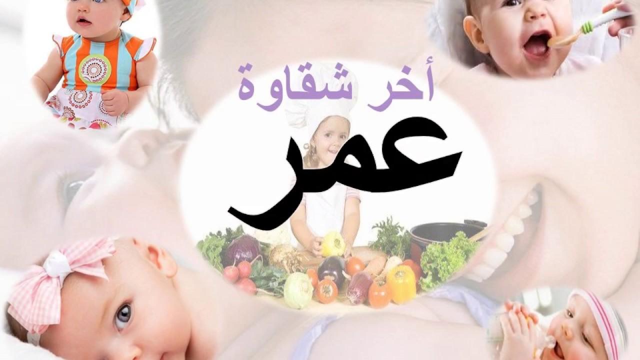 بالصور صور اسم عمر , اسم عمر مكتوب بشكل جميل 4757 8