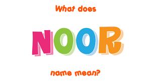 بالصور معنى اسم نورة , المقصود باسم نورة فى اللغة 4767