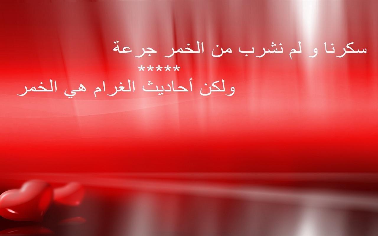 بالصور بيت شعر عن الشوق , اجمل قصيده عن الاشواق 4799 1