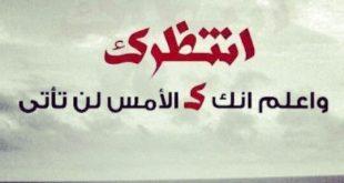 صوره بيت شعر عن الشوق , اجمل قصيده عن الاشواق