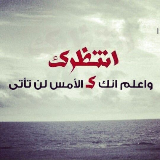 صورة بيت شعر عن الشوق , اجمل قصيده عن الاشواق