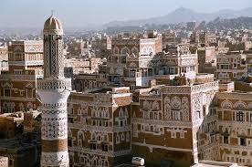 بالصور صور من اليمن , اجمل معالم دولة اليمن 4801 10