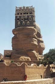 بالصور صور من اليمن , اجمل معالم دولة اليمن 4801 3