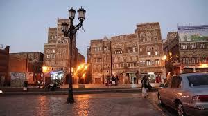 بالصور صور من اليمن , اجمل معالم دولة اليمن 4801 5