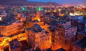 بالصور صور من اليمن , اجمل معالم دولة اليمن 4801 7