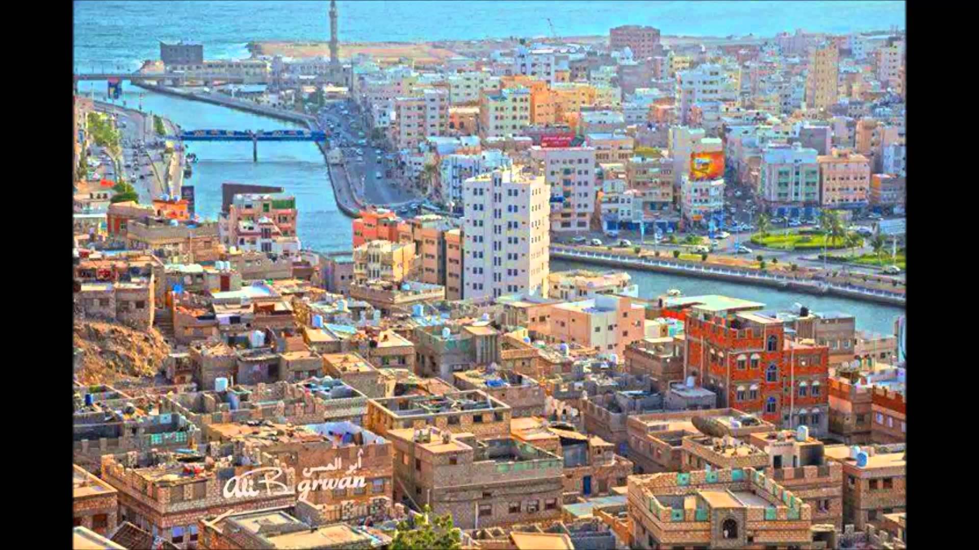 صوره صور من اليمن , اجمل معالم دولة اليمن