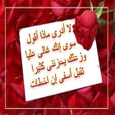 بالصور صور رسائل حب , اجمل كلمات الحب والغرام 4804 2