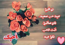 بالصور صور رسائل حب , اجمل كلمات الحب والغرام 4804 4