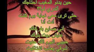 بالصور صور رسائل حب , اجمل كلمات الحب والغرام 4804 8