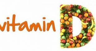 بالصور فوائد فيتامين د , خطورة نقص فيتامين د 4809 3 310x165