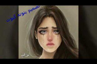 صورة صور حزينه بنات , صور دموع وبنات حزينة