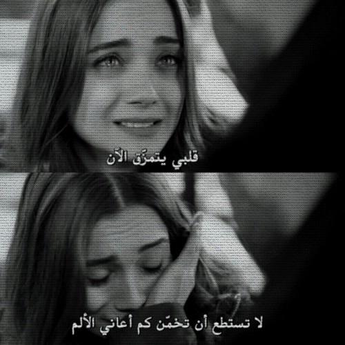 بالصور صور حزينه بنات , صور دموع وبنات حزينة 273 9