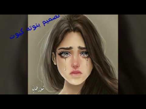 صور صور حزينه بنات , صور دموع وبنات حزينة