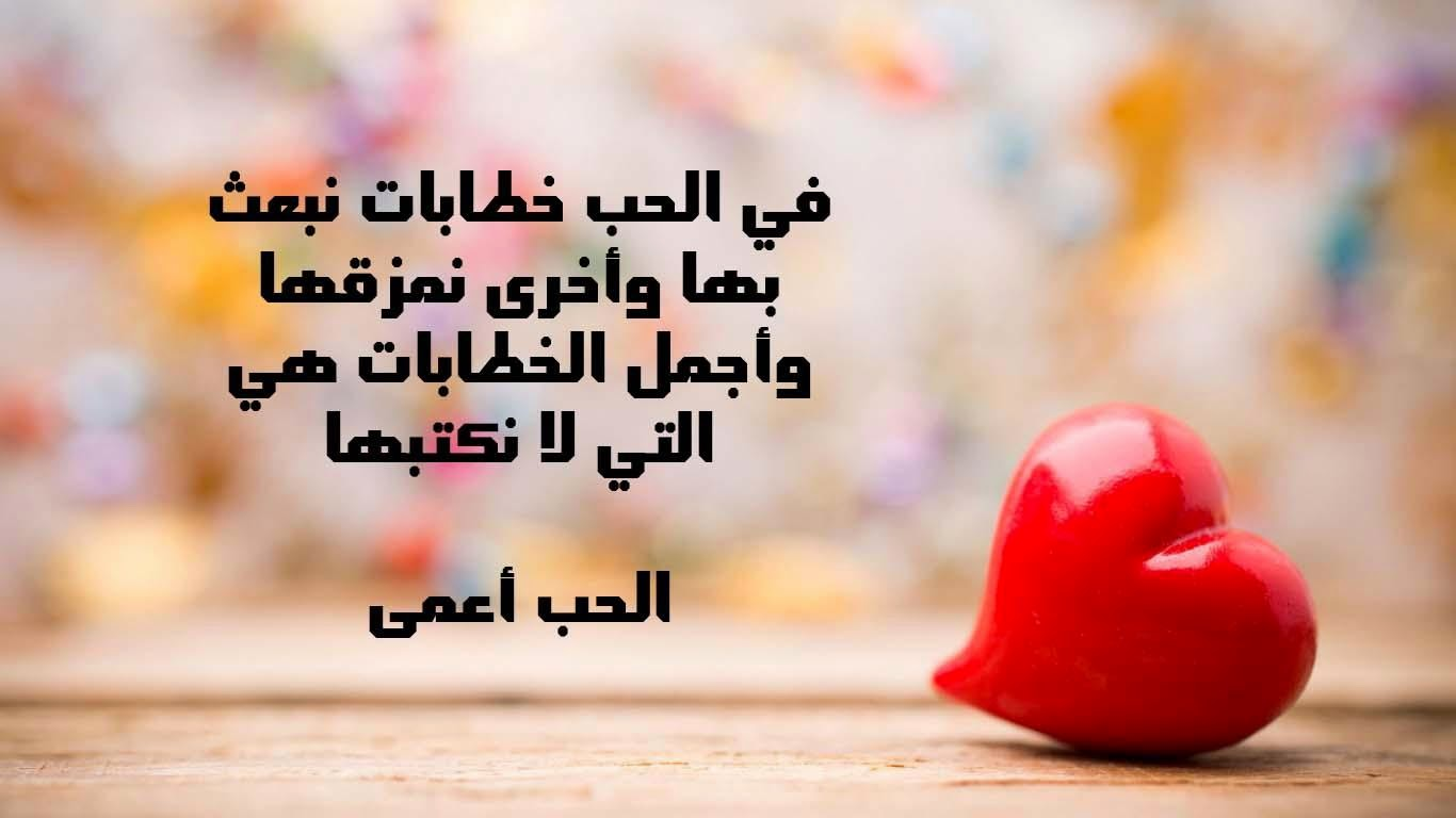 صورة كلام جميل عن الحب , الحب وكيف تنطق الكلمات الجميله فى الحب
