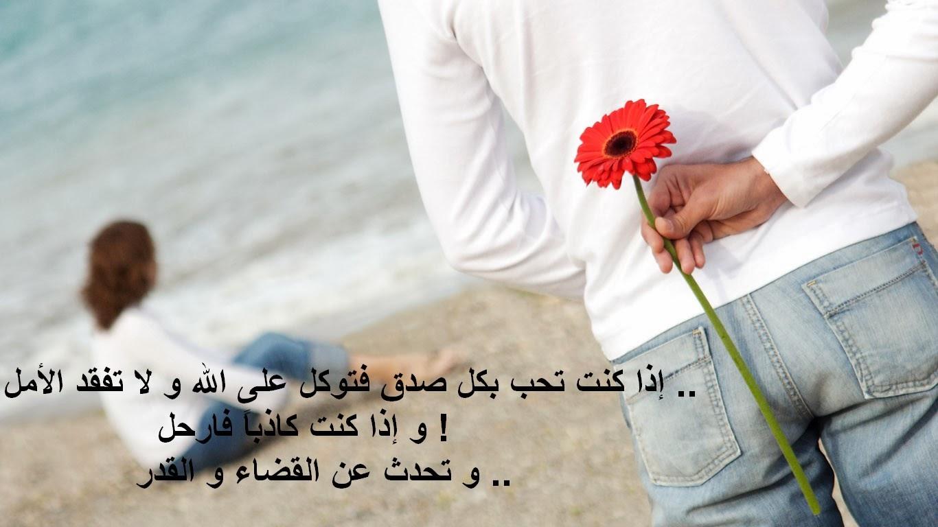 بالصور كلام جميل عن الحب , الحب وكيف تنطق الكلمات الجميله فى الحب 3440 6